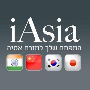 iAsia logo